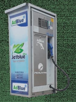 Yeni Jetblue Plus sistemi tüm akaryakıt satış istasyonlarının çehresini değiştiriyor. İstasyonlara birden çok fayda sağlıyoruz.